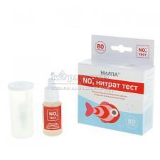 Нилпа NO3 нитрат тест