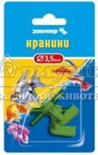 Набор краников (3шт) пластмассовые 3,5 мм