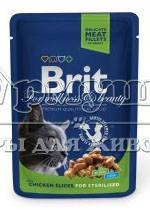 Brit Premium для кастрированных котов и стерилизованных кошек. 100гр