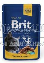 Brit Premium кусочки c курицей и индейкой 100гр