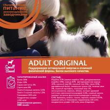 Корм для взрослых собак мелких пород Wellness CORE  из индейки с курицей 1,5 кг
