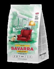 Корм для кошек Savarra Indoor