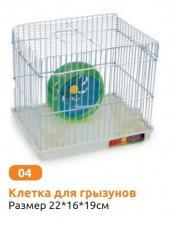 Клетка для грызунов #440