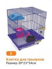 Клетка для грызунов #2