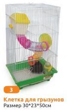 Клетка для грызунов #3