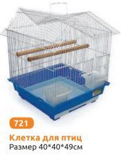 Клетка для птиц круглая #721