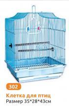 Клетка для птиц #302