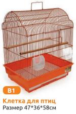 Клетка для птиц B1