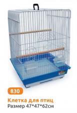 Клетка для птиц #830