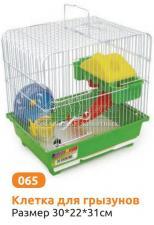 Клетка для грызунов #065 (30*22*31) см