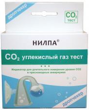CO2 Углекислый газ тест