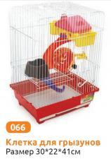 Клетка для грызунов #066 (30*22*41) см
