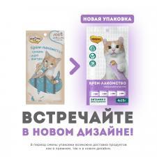 Крем-лакомство для кошек Мнямс с тунцом Кацуо и Магуро, 15 гр.