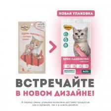 Крем-лакомство для кошек Мнямс с тунцом Кацуо, 15 гр.