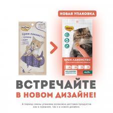 Крем-лакомство для кошек Мнямс с тунцом Кацуо и морским гребешком, 15 гр.