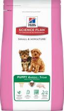 Корм для щенков Hill's Science Plan мелкие и миниатюрные породы