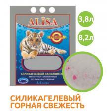 Наполнитель для кошачьих туалетов Алиса селикагелевый
