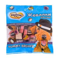 """Лакомство для собак """"Жевалки YUMMY BREAKS"""""""