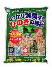 Наполнитель для кошачьих туалетов Древесный с горным кипарисом (пр-во Япония)