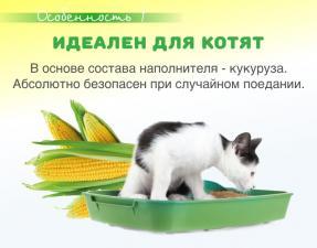 Растительный наполнитель для кошачьих туалетов с луговыми травами (пр-во Япония)
