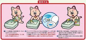 Растительный наполнитель для кошачьих туалетов зеленый горошек с экстрактом бамбука и зеленого чая(пр-во Япония)