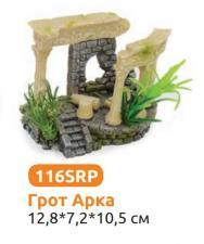 Грот Арка 116SPR