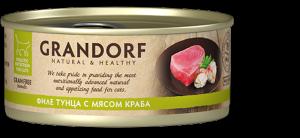 Корм для кошек Grandorf (тунец с мясом краба)