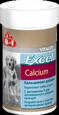 Витамины для собак 8в1 Кальциевая добавка для щенков и взрослых собак 470 табл.