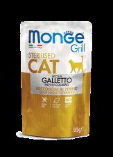Корм для кошек Monge Cat Grill Итальянская Курица 85 г.