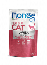 Корм для кошек Monge Cat Grill Итальянская Телятина 85 г.