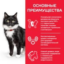 Корм для стерилизованных кошек Hill`s Science Plan SterilisedAdult 7+ Senior. старше 7 лет