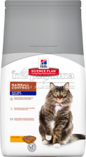 HILL'S™ SCIENCE PLAN™ FELINE MATURE ADULT 7+ HAIRBALL CONTROL