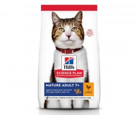 HILL'S™ SCIENCE PLAN™ FELINE MATURE ADULT 7+ ACTIVE LONGEVITY™