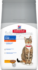 HILL'S™ SCIENCE PLAN™ FELINE ADULT ORAL CARE