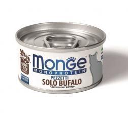 Monge Monorotein Buffalo