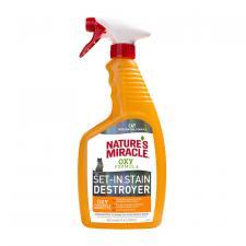 Уничтожитель запахов для кошек 8 в 1 Orange-Oxy