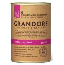 консервы Grandorf