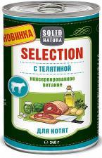 SOLID NATURA SELECTION