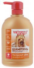 Mr Bruno Послушный Шёлк