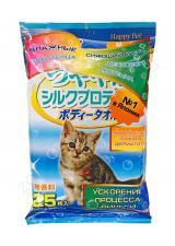 Полотенца Japan Premium Pet профилактика аллергии и дерматита