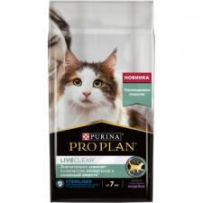 Purina Pro Plan LiveClear Sterilised 7+