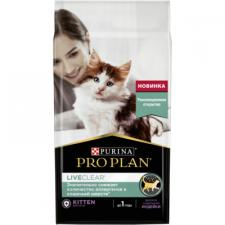 Purina Pro Plan LiveClear Kitten Delicate