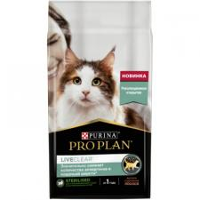 Purina Pro Plan LiveClear Sterilised, лосось