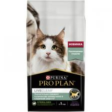 Purina Pro Plan LiveClear Sterilised, индейка