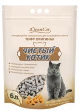 Чистый Котик Тофу Оригинал, без ароматизаторов