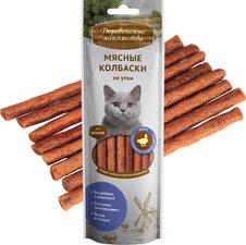 Мясные колбаски из утки для кошек
