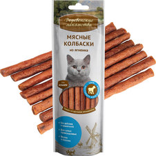 Мясные колбаски из ягненка для кошек
