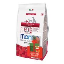 Сухой корм Monge для собак Mini с курицей 800 г + лакомство Whimzees в подарок