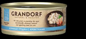 Корм для кошек Grandorf (куриная грудка с креветками)
