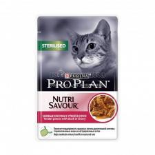 Консервы Purina Pro Plan для стерилизованных кошек и кастрированных котов, утка в соусе, пауч, 85 г